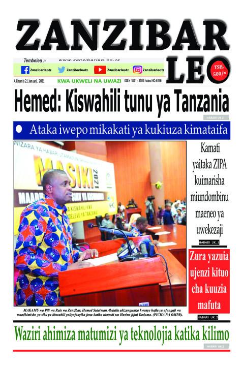 Hemed: Kiswahili tunu ya Tanzania   ZANZIBAR LEO