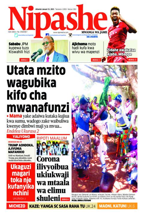Utata mzito wagubika kifo cha mwanafunzi | Nipashe