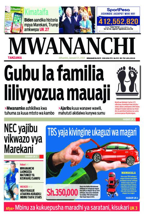 GUBU LA FAMILIA LILIVYOZUA MAUAJI  | Mwananchi