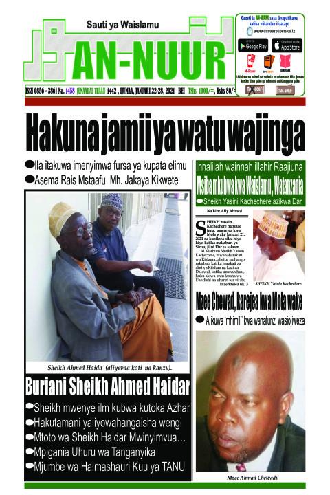 Hakuna jamii ya watu wajinga | Annuur
