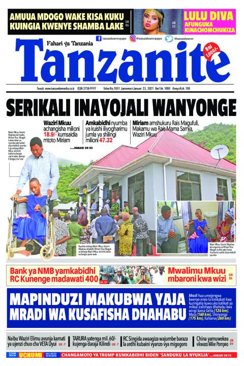 SERIKALI INAYOJALI WANYONGE | Tanzanite