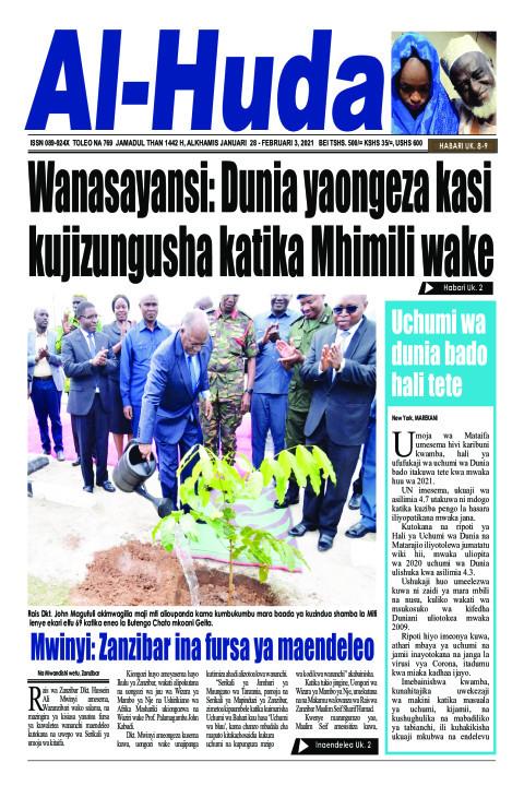Wanasayansi: Dunia yaongeza kasi kujizungusha katika Mhimil | Alhuda