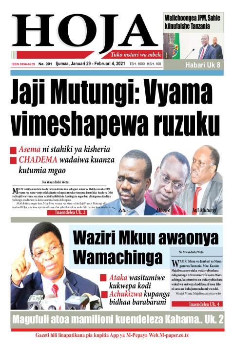 Jaji Mutungi: Vyama vimeshapewa ruzuku | HOJA