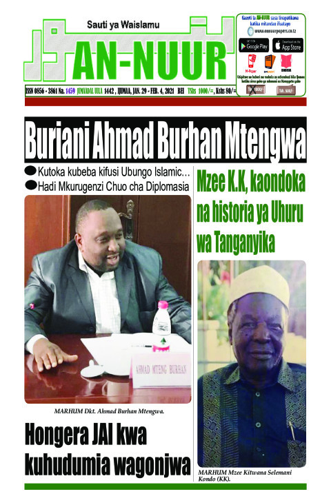 Buriani Ahmad Burhan Mtengwa | Annuur