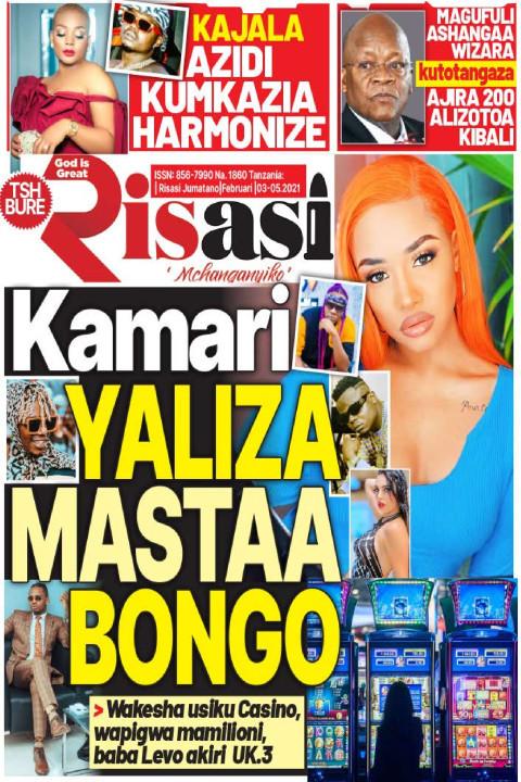 Kamari YALIZA MASTAA BONGO | Risasi Mchanganyiko
