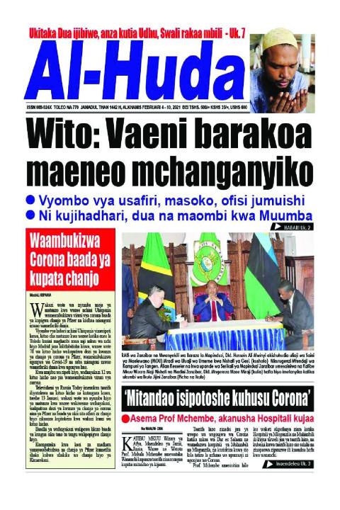 Wito: Vaeni barakoa maeneo mchanganyiko | Alhuda