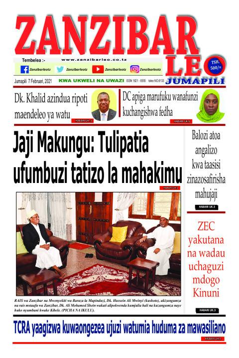 Jaji Makungu: Tulipatia ufumbuzi tatizo la mahakimu | ZANZIBAR LEO
