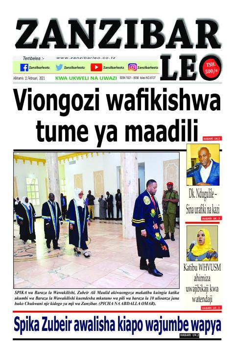 Viongozi wafi kishwa tume ya maadili | ZANZIBAR LEO