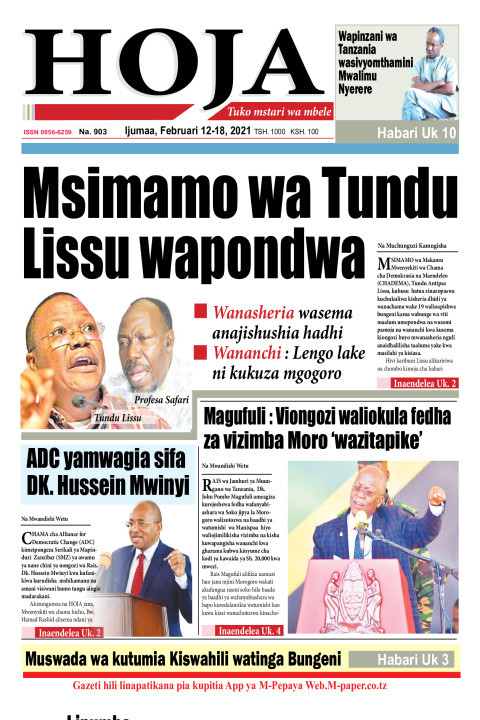 Msimamo wa Tundu Lissu wapondwa | HOJA