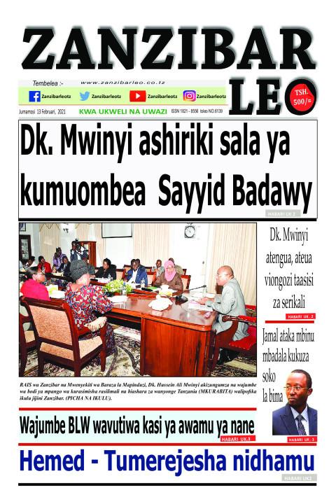 Dk. Mwinyi ashiriki sala ya kumuombea Sayyid Badawy | ZANZIBAR LEO