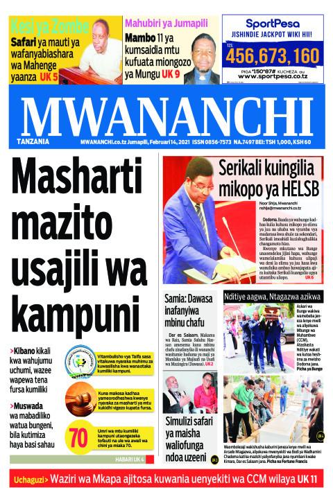 MASHARTI MAZITO USAJILI WA KAMPUNI  | Mwananchi