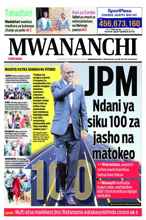 JPM NDANI YA SIKU 100 ZA JASHO NA MATOKEO  | Mwananchi