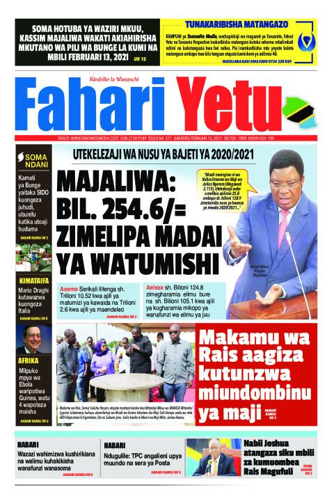 MAJALIWA: BIL. 254.6/= ZIMELIPA MADAI YA WATUMISHI | Fahari Yetu