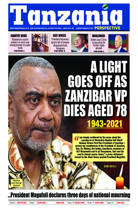 A LIGHT GOES OFF AS ZANZIBAR VP DIES AGED 78 | Tanzania Perspective