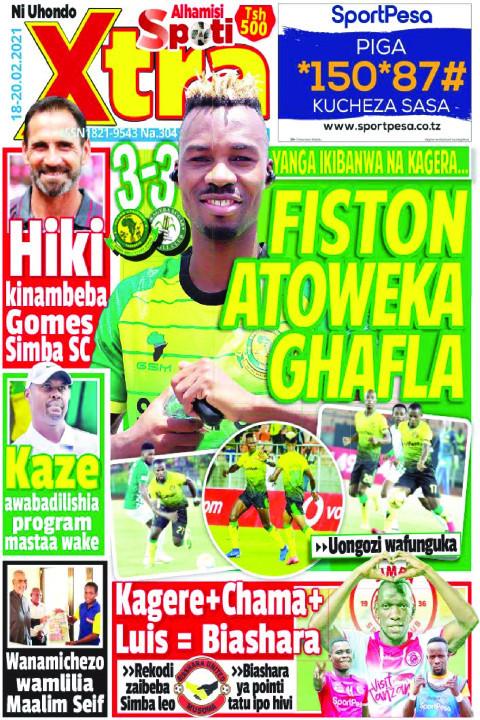 FISTONI ATOWEKA GHAFLA | SpotiXtra Alhamis