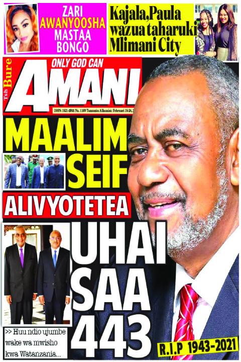 MAALIM SEIF ALIVYOTEA UHAI SAA 443 | AMANI