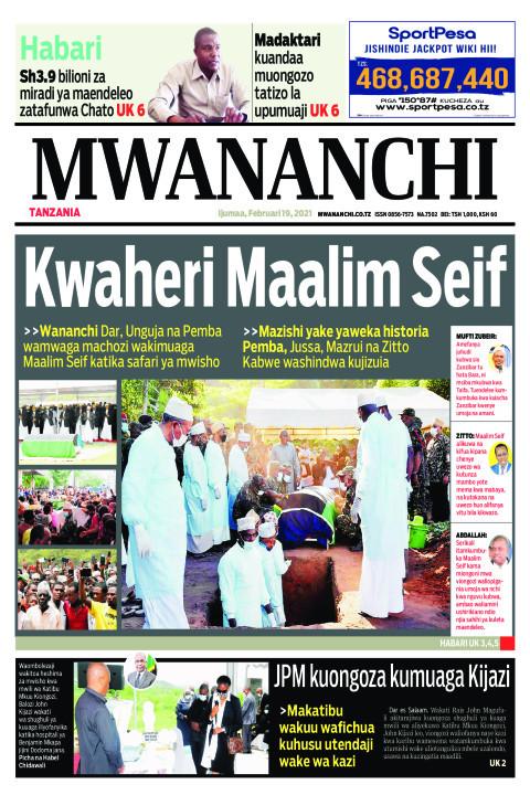KWAHERI MAALIM SEIF  | Mwananchi