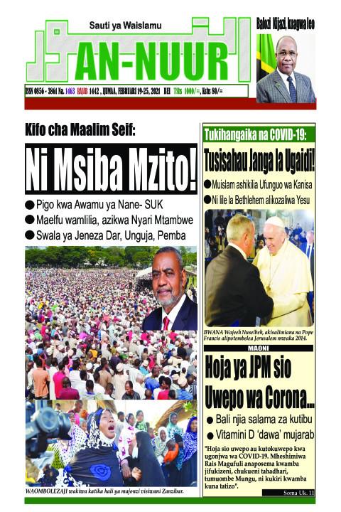 Kifo cha Maalim Seif: Ni msiba mzito | Annuur