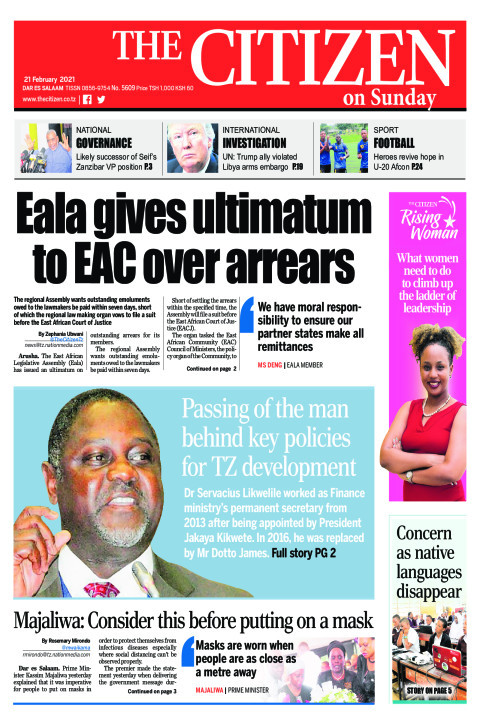 EALA GIVES ULTIMATUM TO EAC OVER ARREARS  | The Citizen