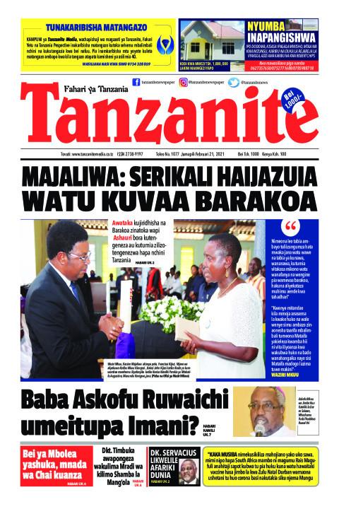 MAJALIWA: SERIKALI HAIJAZUIA WATU KUVAA BARAKOA | Tanzanite