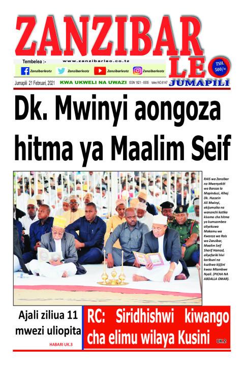 Dk. Mwinyi aongoza hitma ya Maalim Seif | ZANZIBAR LEO