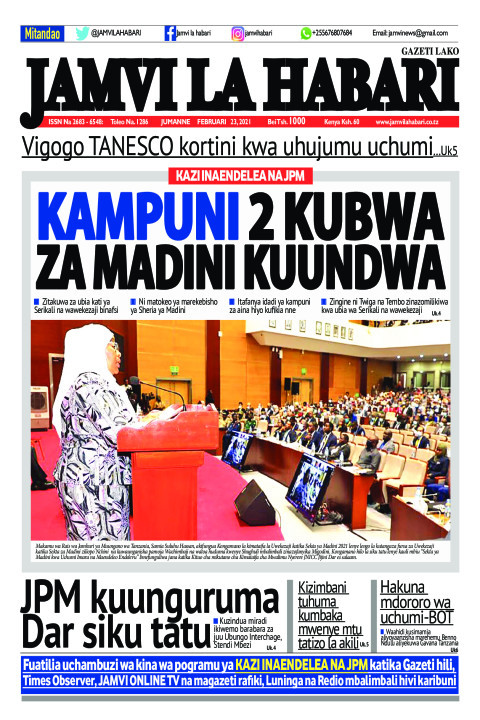 KAMPUNI 2 KUBWA ZA MADINI KUUNDWA | Jamvi La Habari
