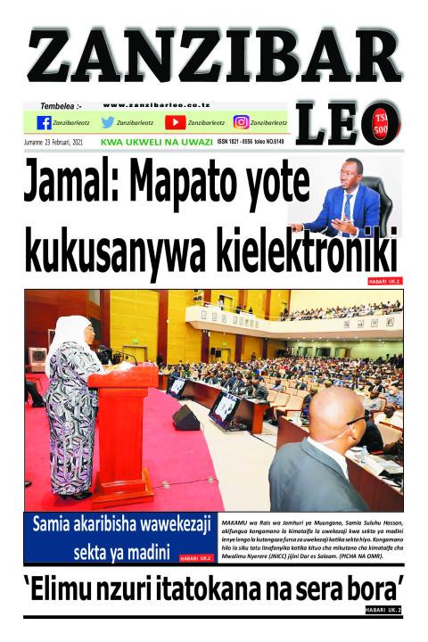 Jamal: Mapato yote kukusanywa kielektroniki | ZANZIBAR LEO