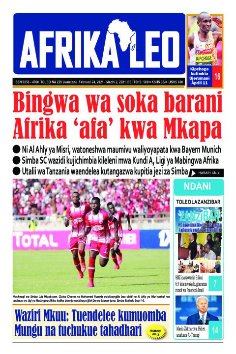 Bingwa wa soka barani Afrika 'afa' kwa Mkapa | AFRIKA LEO