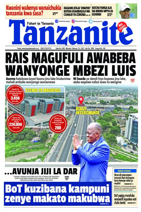 RAIS MAGUFULI AWABEBA WANYONGE MBEZI LUIS | Tanzanite