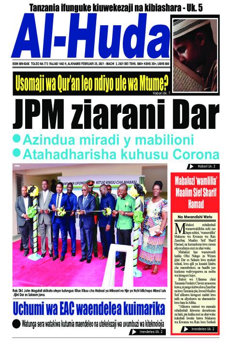 JPM ziarani Dar | Alhuda