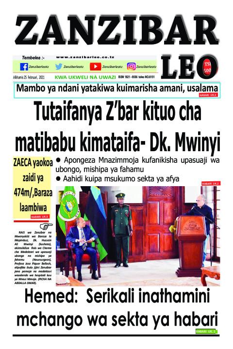 Tutaifanya Z'bar kituo cha matibabu kimataifa- Dk. Mwinyi | ZANZIBAR LEO