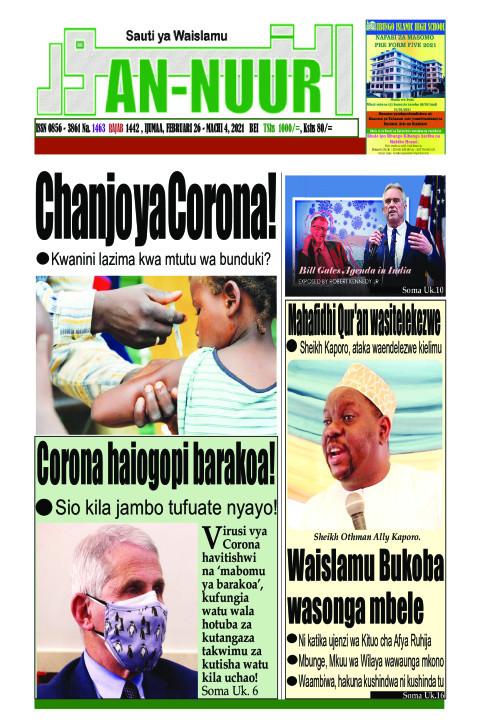 Chanjo ya Corona: Kwanini lazima kwa mtutu wa bunduki! | Annuur