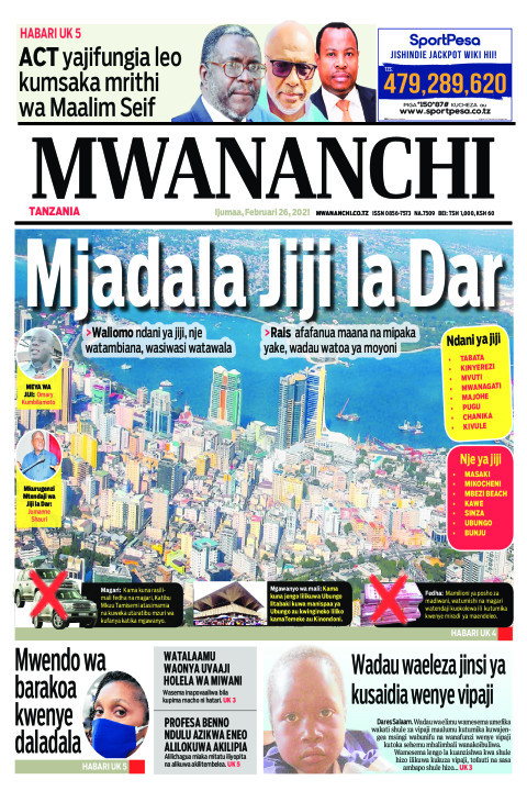 MJADALA JIJI LA DAR | Mwananchi
