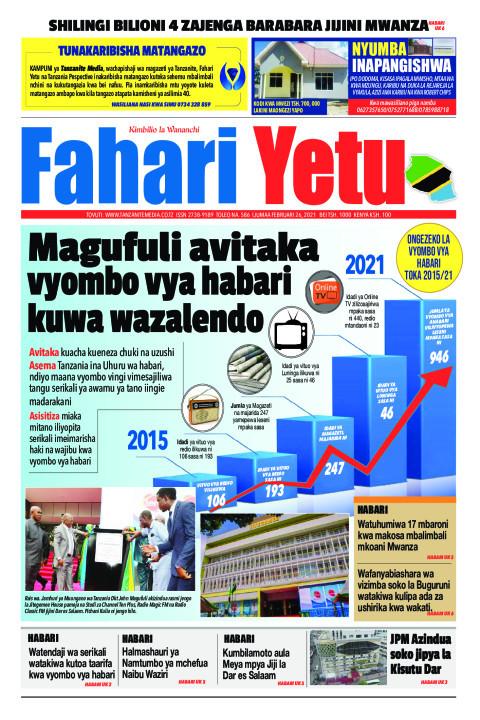 Magufuli avitaka vyombo vya habari kuwa wazalendo | Fahari Yetu