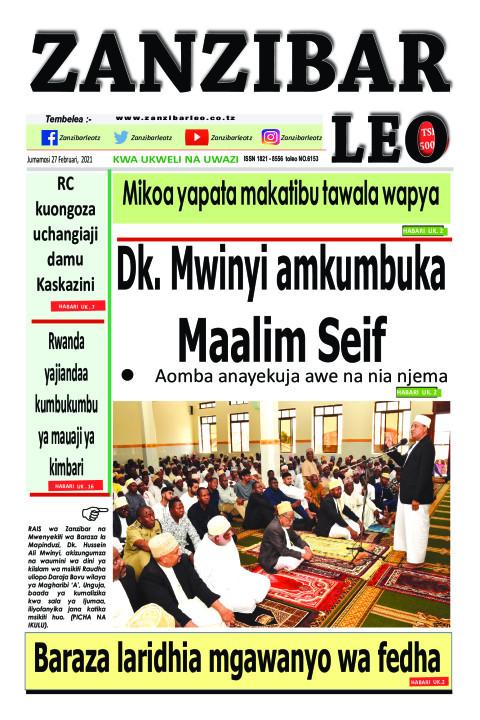 Dk. Mwinyi amkumbuka Maalim Seif | ZANZIBAR LEO