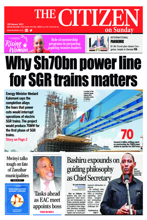 WHY SH70BN POWER LINE FOR SGR TRAINS MATTERS  | The Citizen