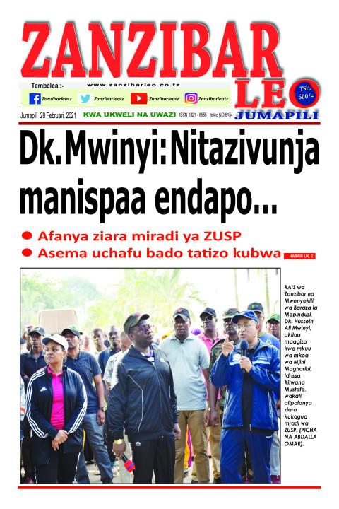 Dk. Mwinyi: Nitazivunja manispaa endapo | ZANZIBAR LEO