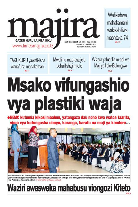Msako vifungashio vya plastiki waja | MAJIRA