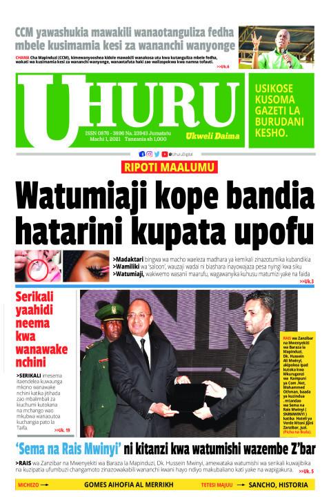Watumiaji kope bandia hatarini kupata upofu | Uhuru