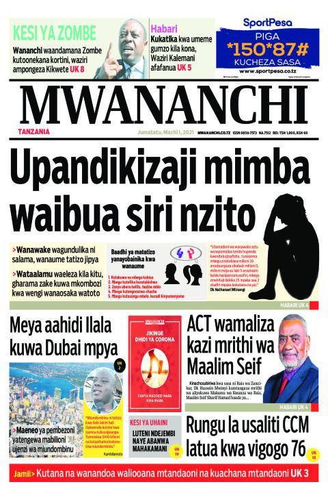UPANDIKIZAJI MIMBA WAIBUA SIRI NZITO  | Mwananchi
