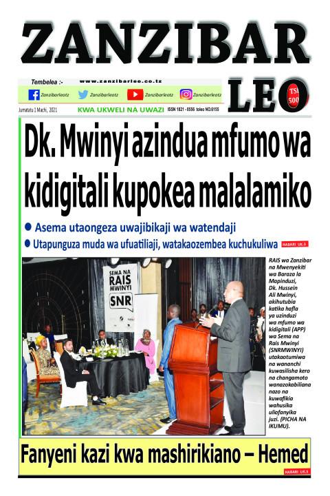 Dk. Mwinyi azindua mfumo wa kidigitali kupokea malalamiko | ZANZIBAR LEO