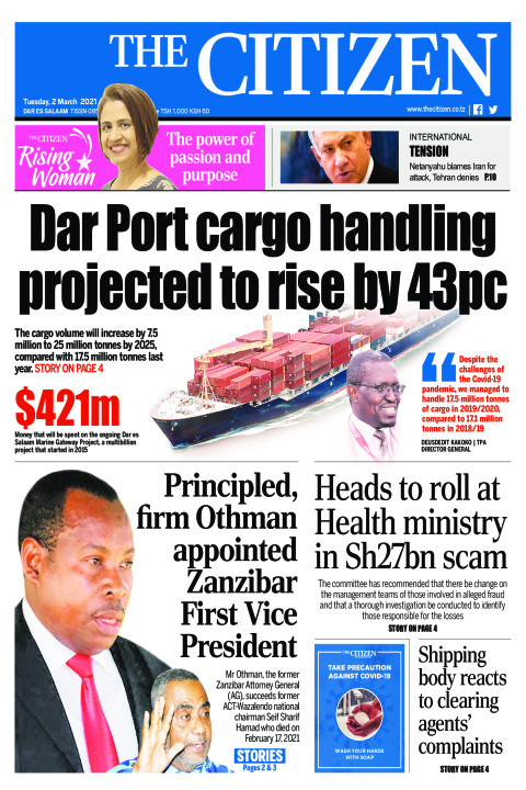 DAR PORT CARGO HANDLING PROJECTED TO RISE BY 43PC  | The Citizen