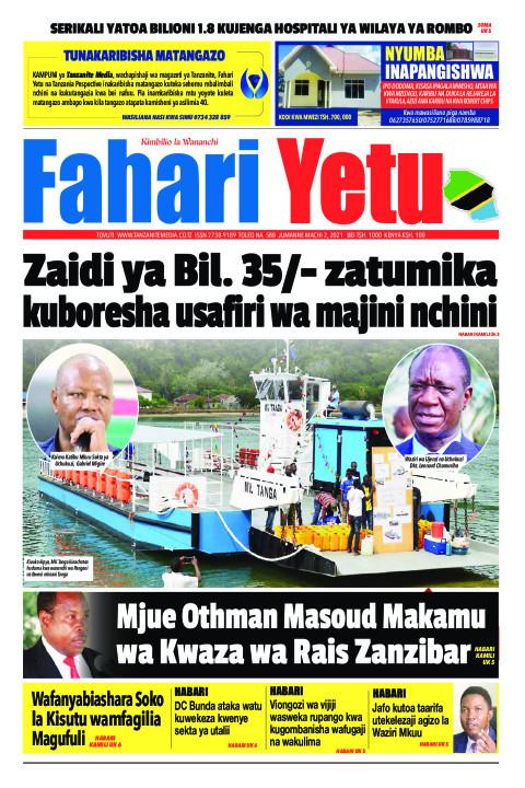 Zaidi ya Bil. 35/- zatumika kuboresha usafiri wa majini nch | Fahari Yetu
