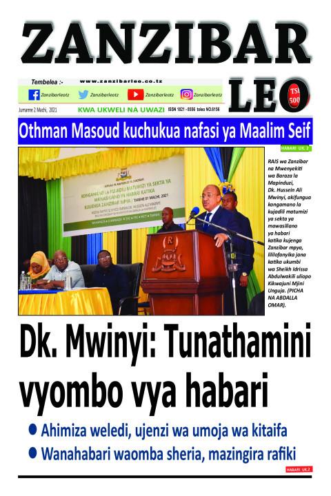 Dk. Mwinyi: Tunathamini vyombo vya habari   ZANZIBAR LEO