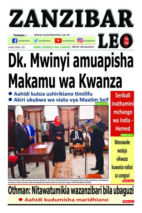 Dk. Mwinyi amuapisha Makamu wa Kwanza   ZANZIBAR LEO