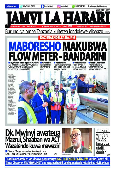 MABORESHO MAKUBWA FLOW METER - BANDARINI | Jamvi La Habari