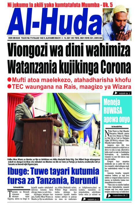 Viongozi wa dini wahimiza Watanzania kujikinga Corona | Alhuda