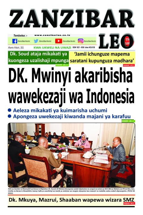 DK. Mwinyi akaribisha wawekezaji wa Indonesia   ZANZIBAR LEO