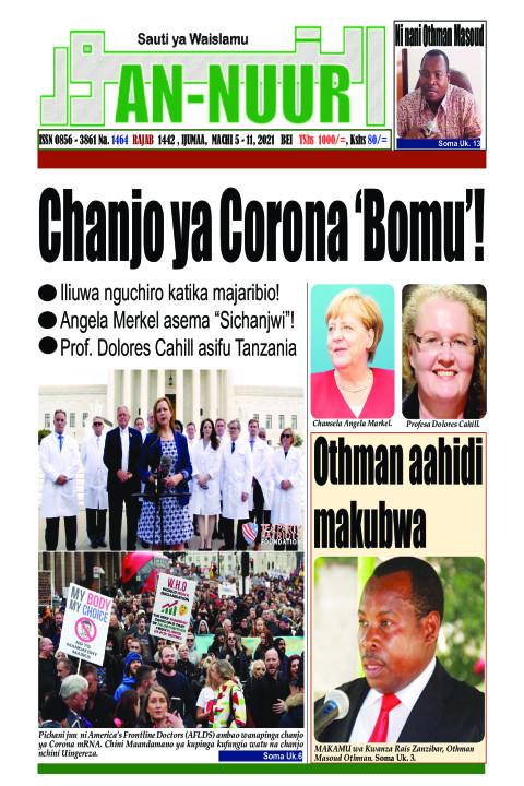 Chanjo ya Corona 'Bomu'! | Annuur