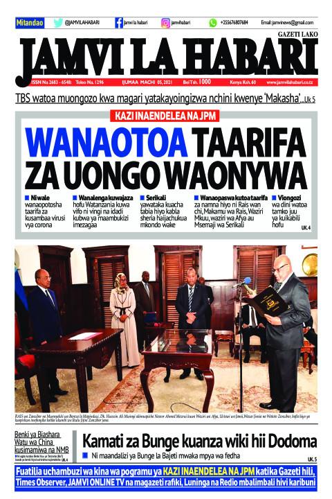 Wanaotoa taarifa za uongo waonywa | Jamvi La Habari